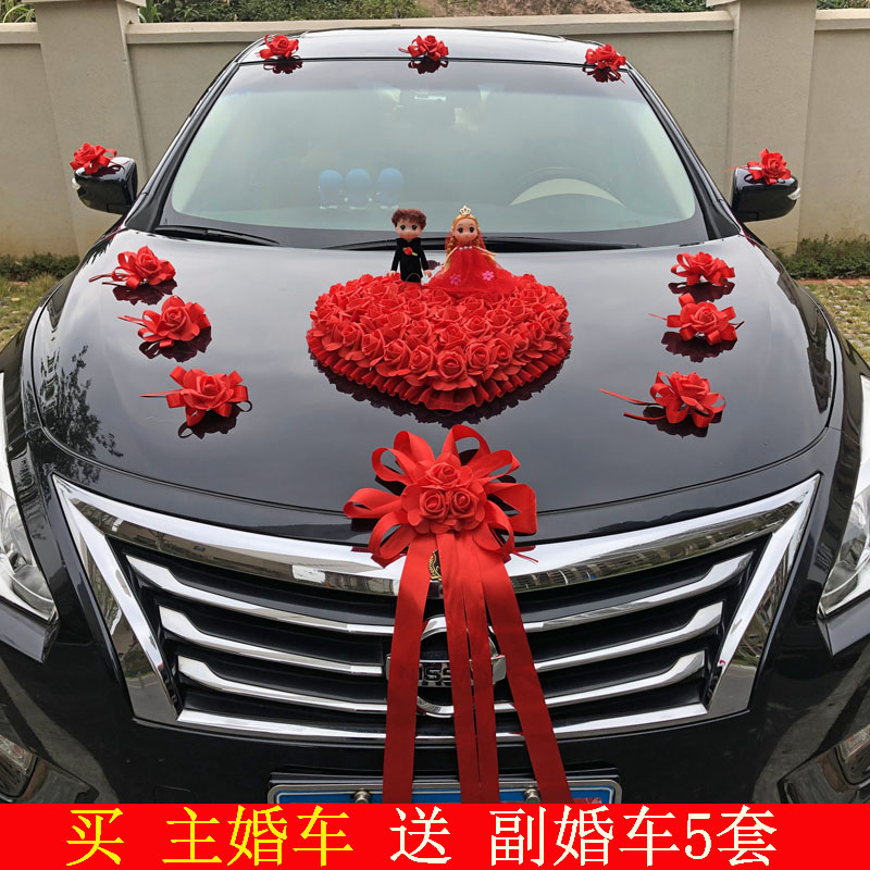 Welcome door main wedding car decoration head flower set creative wedding flower team layout head car wedding car flower supplies