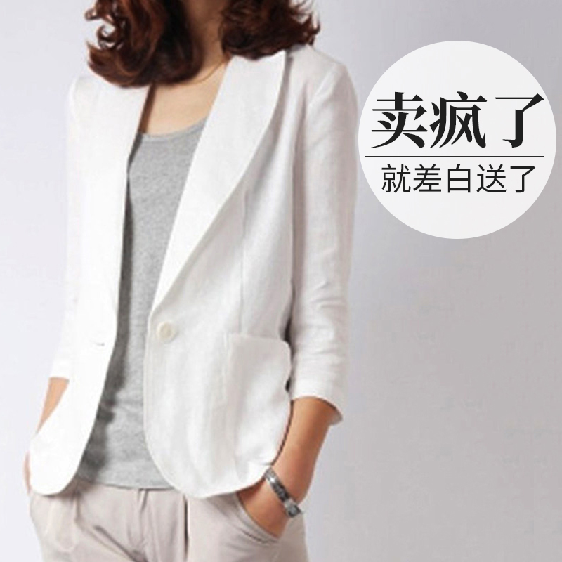 Linen small suit jacket womens summer thin 2021 new Korean version of the net red casual cotton white suit top