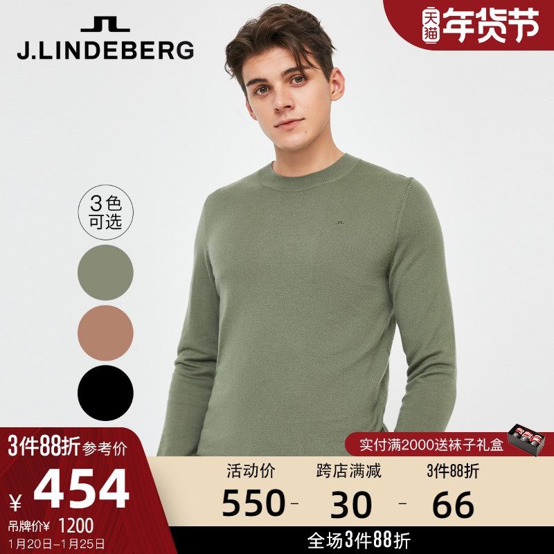 The mall is the same J.LINDEBERG Gold Lindbergh autumn winter new cotton wool round-neck knit sweater mens sweater