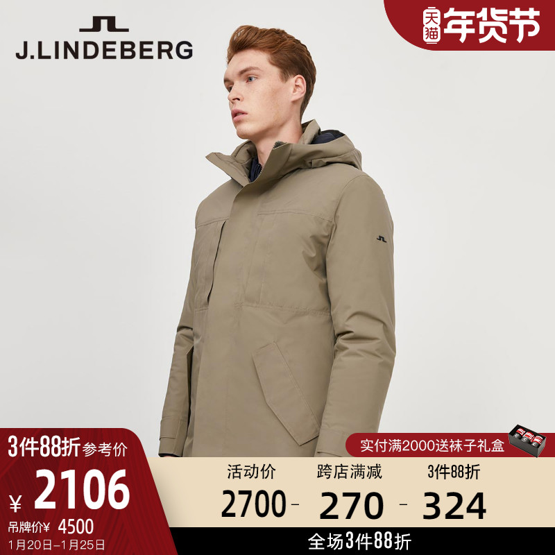 Mall with J.LINDEBERG Jin Lindberghs new business casual hooded cotton jacket mens jacket