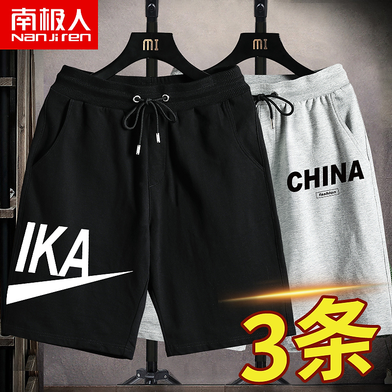 Shorts mens summer tide loose-fitting large-size beach pants ice silk thin midi pants outside wearing casual sports mens five-point pants