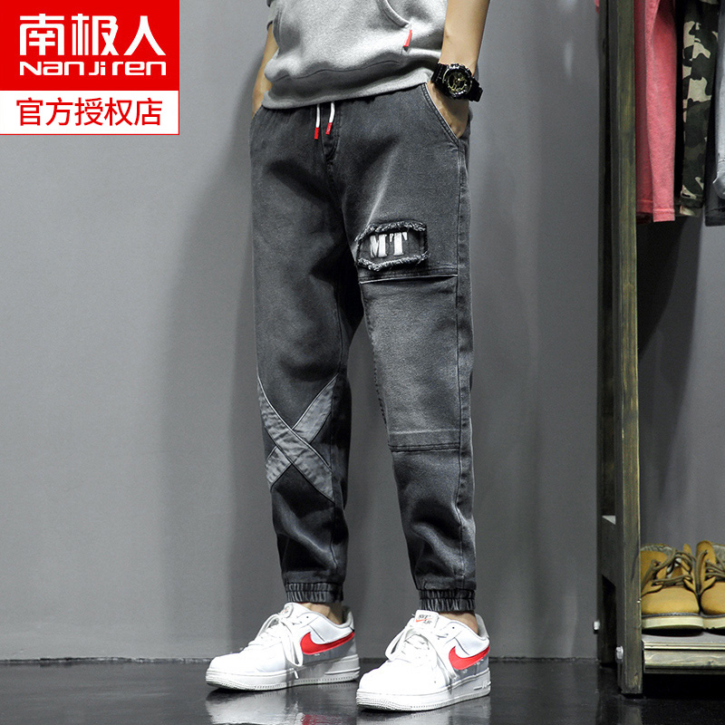 Legged jeans mens autumn and winter tide brand hole-in-one small-footed pants teenager handsome casual trousers