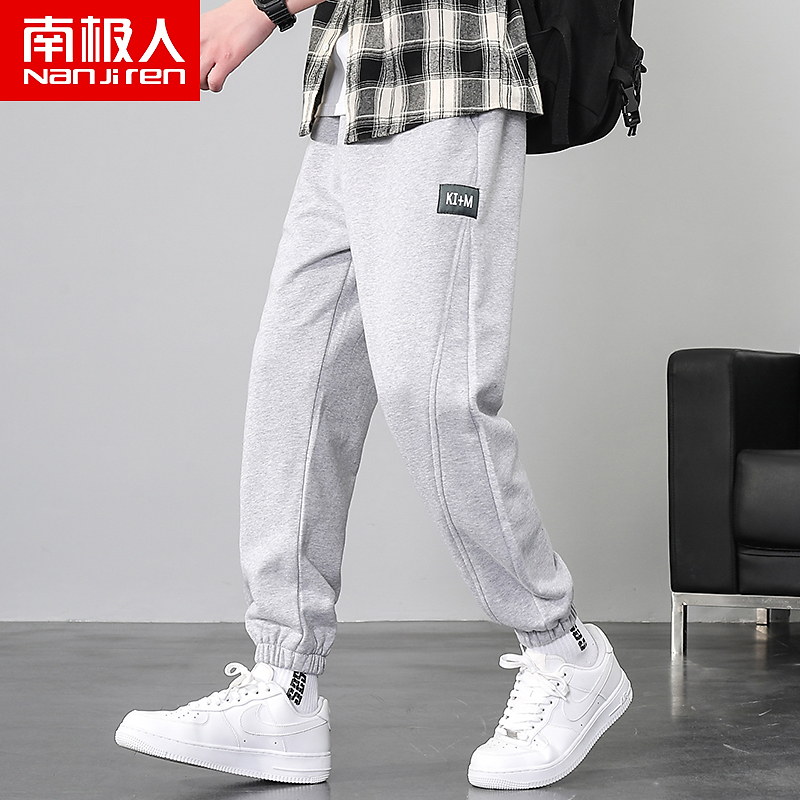 Grey sweatpants mens spring and autumn new students loose-fitting straight pants men handsome casual pants