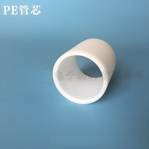6 pouces pe tube core tube animal de protection film film rouleau de ruban de plastique pe tube membrane spéciale tube de base blanc