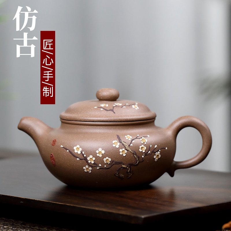 Yixing authentic purple sand pot pure all manual old section mud antique pot kungfu tea set home set teapot