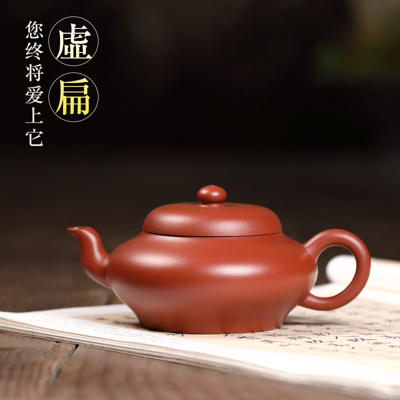 Yixing authentic purple sand pot pure all handmade big red robe Zhu mud virtual flat pot make teapot family set kung fu tea sets