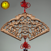 Wood carving craft pendant fennel solid wood pendant hollow wall decorated antique partition fan-shaped living room wall hanging Chinese-style pendant.