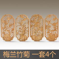 Chinese knot pendant xiang changwood living room dining room decorative painting solid wood wall hanging wood carved Meilan bamboo chrysanthemum kit.