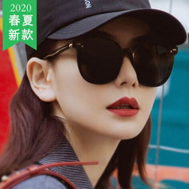 Sunglasses women 2020 new trendy face Korean version of the trendy thin glasses women gm sunglasses women ins UV protection.