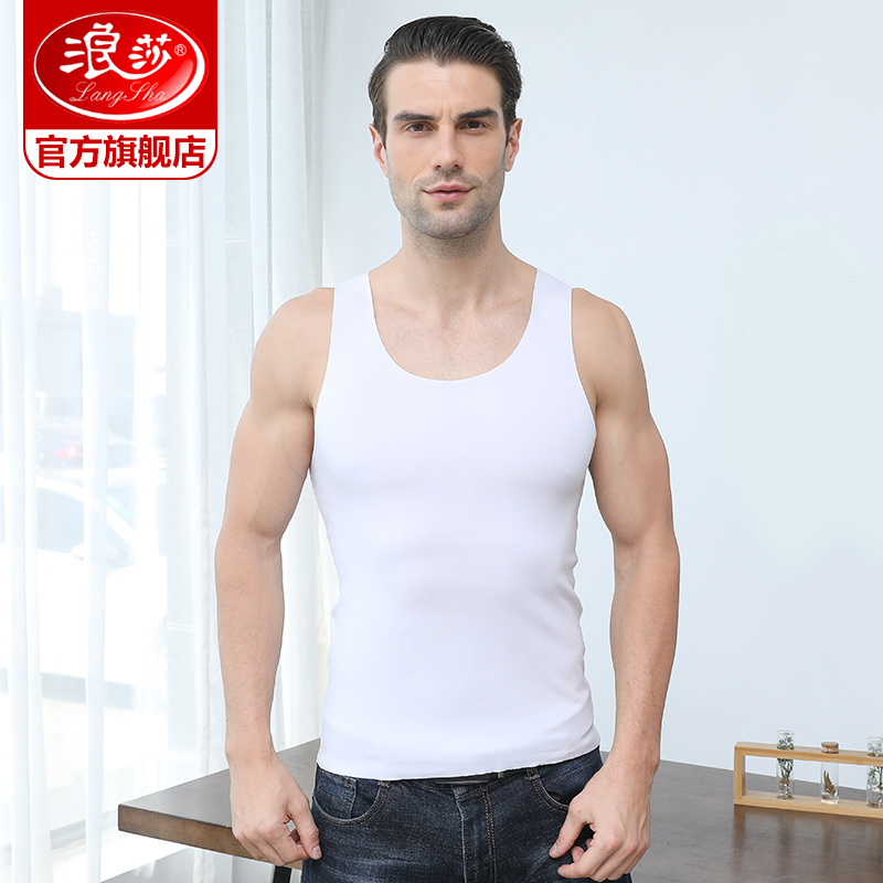 Longsa mens unmarked vest Modale cotton slimming type tight fitness sports hurdle bottom summer tide white