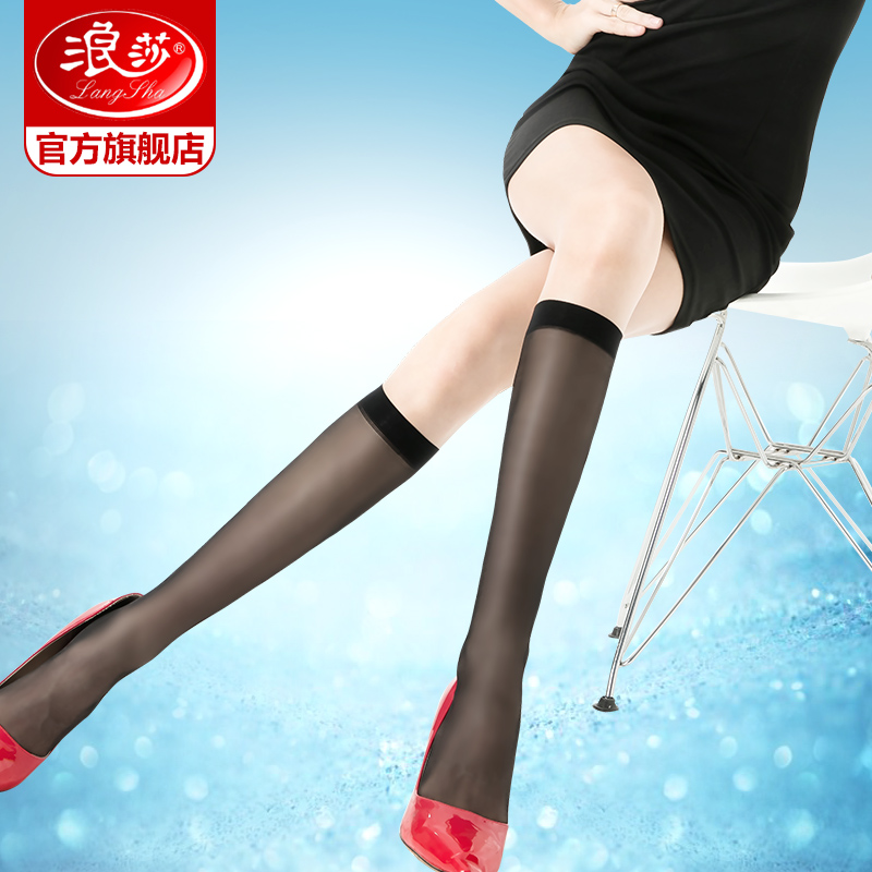 5 pairs of longsha stockings thin toe transparent mid-stocking women over the knee leg socks anti-hook stockings summer