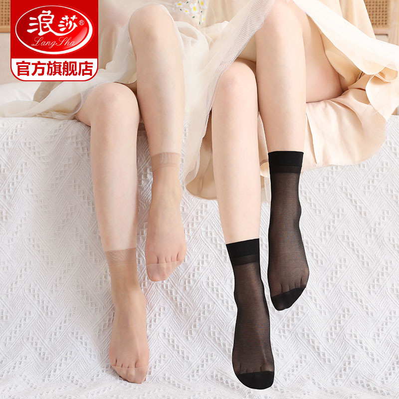 Longsa short stockings womens summer ultra-thin invisible meat-colored socks wear-resistant anti-hook summer transparent crystal silk socks