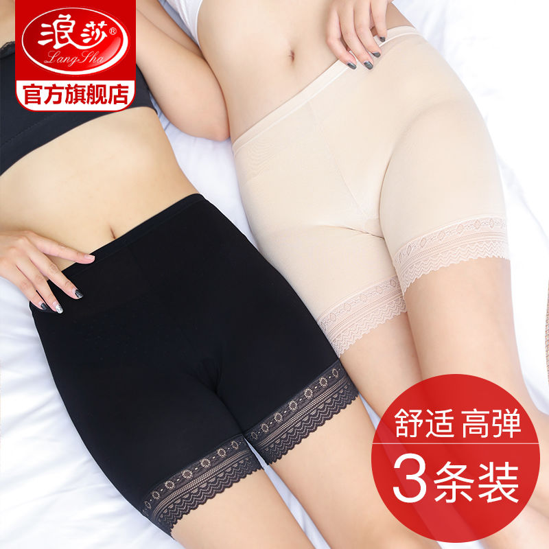 Longsa safety pants anti-walking womens summer lace can be inside and outside wearing insurance shorts non-traced thin large size leggings