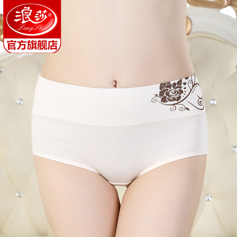 4 Longsa panties Ladies cotton high waist abs hip triangle pants autumn winter breathable cotton sexy shorts