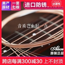 Alice Guitar String AW436 Line Ballad Wood Guitar String Set 6 Cordes Accessoires Single Root 1 String