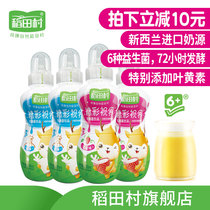 Childrens Drinks Rice Field Village Wonderful Vision Lactobacillus Drinks 200ml x 4 bottles Baby Snack Summer Drinks.