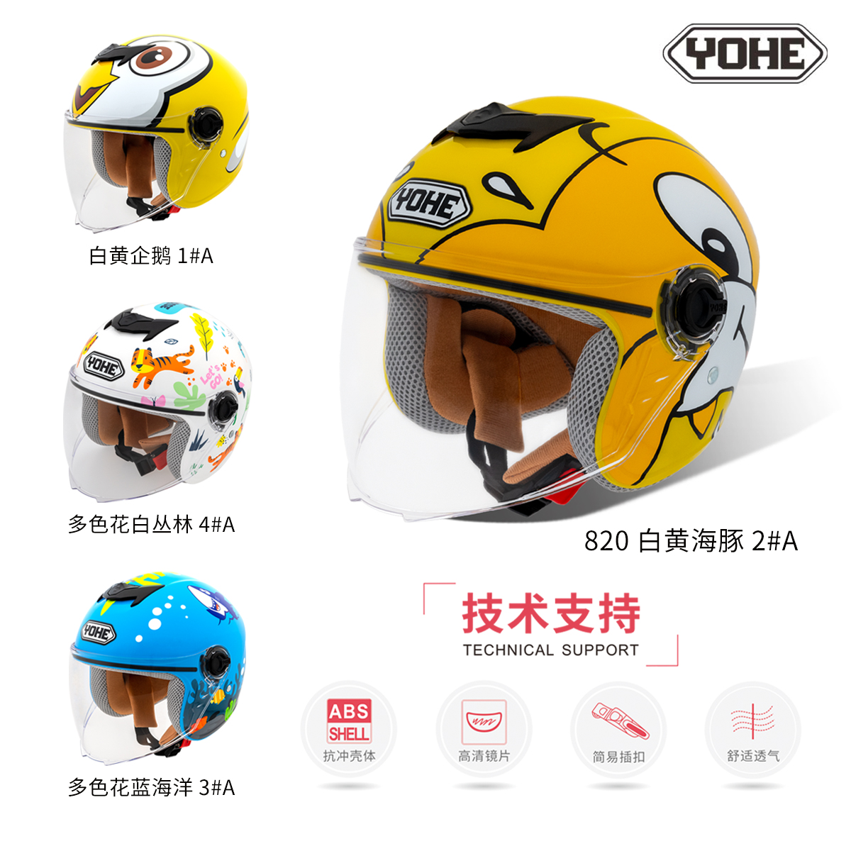 Timeless childrens helmet electric car men and women give birth to baby summer cute half-helmet gray sunscreen hard hat