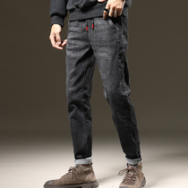 Autumn Jeans Mens 2020 New Korean Version Trend Slim Little Feet Harlan Casual Straight Long Pants.