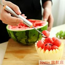 Stainless steel fruit digger watermelon digging ball spoon carved fruit platter platter ice cream tool watermelon spoon