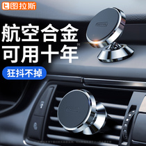Car mobile phone frame magnetic suction car supplies suction cup navigation bracket magnet strong magnetic paste card buckle support