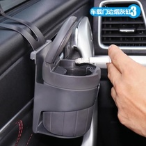 Car ashtray creative personality has a cover car with lights hanging multi-purpose car ashtray for men and women.