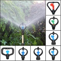 Garden sprinklers 360-degree automatic rotating spray irrigation garden lawn garden watering watering roof sprinklers