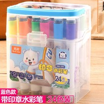 Children home girls art students watercolor pen kindergarten color girl toys 12 years old brush.