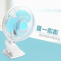 Electric fan bedside dormitory office small clip fan bedroom benchbed bed mute student small fan clip mini.