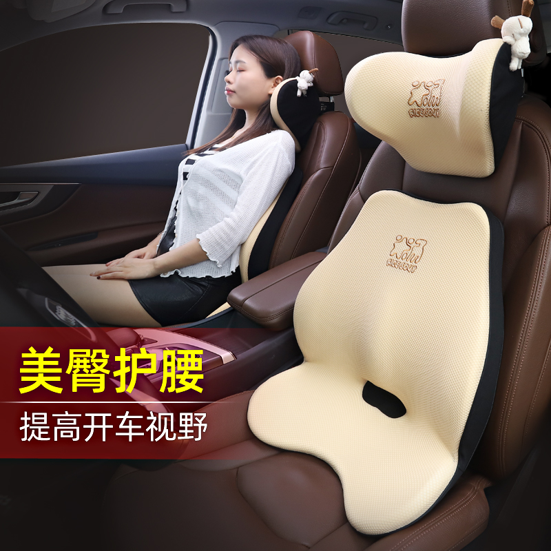 Car waist cushion cushion one female waist seat backrest car driver seat waist cushion driver waist cushion