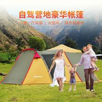 Tent outdoor camping rain-proof double-decker 3-4 people Himalayan City automatic family tour self-driving tour tent.