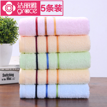 Jielia towel affordable 5 pack pure cotton wash face home adult face towel men and women soft towel absorb water.
