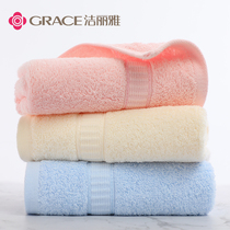 Jielia towel 3 cotton soft wash face home couple absorb water does not lose hair men and women thick cotton face towel.