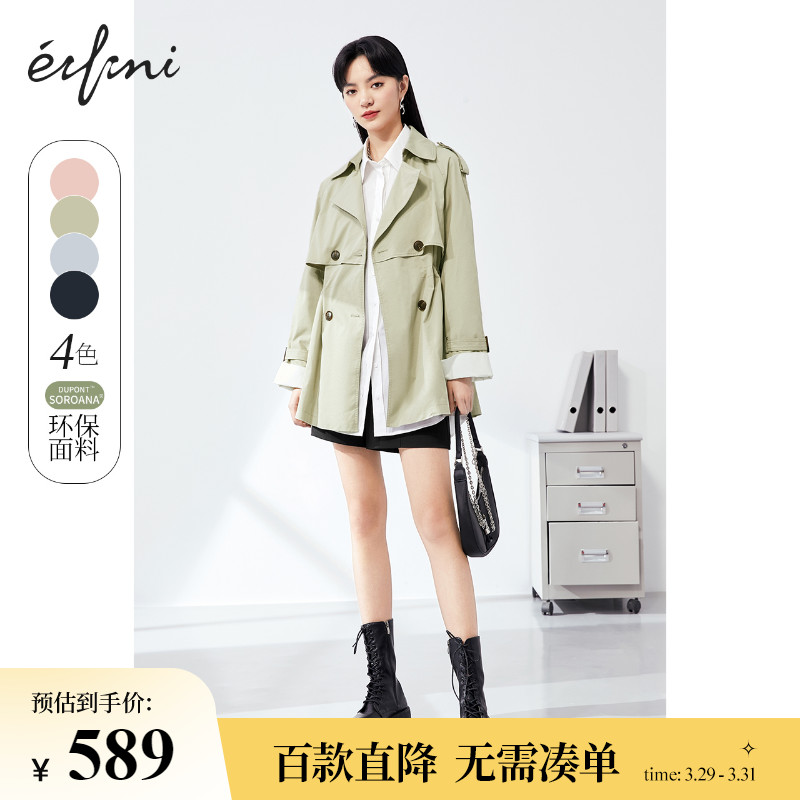 (Xinjiang cotton) Evely coat woman 2021 new spring dress medium-length high-end temperament thin windshield girl