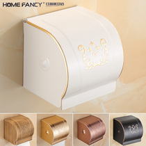 European-style space aluminum toilet paper towel box toilet wipe hand paper box bathroom shelf toilet papyrus roll paper rack