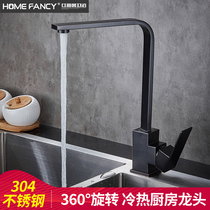 304 stainless steel black kitchen hot and cold tap sink basin wash basin wash basin wash basin million-to-head tap spin