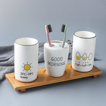 Wash Cup Set Simple Modern Couple Creative Ceramic Toothbrush Cup Korean Tray European Tooth Tank Cup.