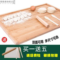 Panel case board cut plate packed dumplings plate plate home large non-stick kneading case board bamboo solid wood