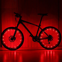 Bicycle lights night riding wind and fire wheel colorful mountain bike warning lights spoke lights riding equipment accessories.