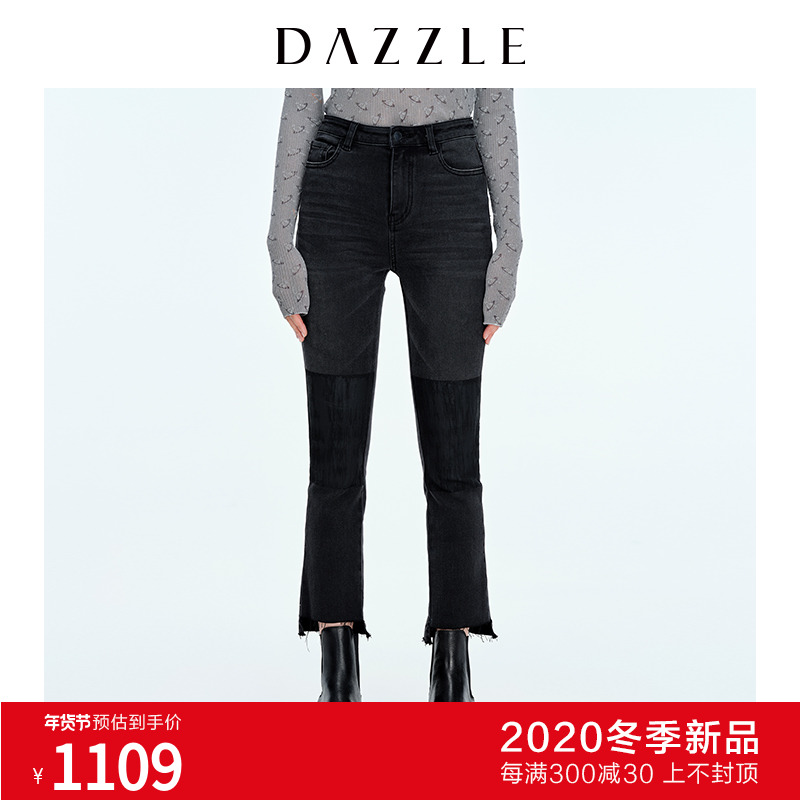 DAZZLE 2020 winter dress new smoke-grey irregular pants and feet elastic jeans womens 2C4R5081A