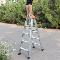 Step portable ladder simple ladder character multi-functional thickening 5 small step alloy three small aluminum folding household lead.