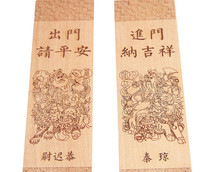 Mahogany gate god Qin Qiong captain late handicrafts wood carving card feng shui pendant.