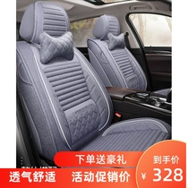 2019 New Cadillac XT4 XT5 SRX All-inclusive linen car seat cover four-season universal fabric cushion.