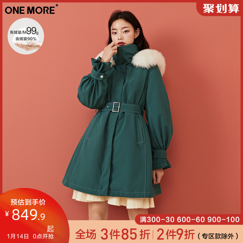 ONE MORE2020 winter new hooded mid-length down womens clothing Korean version of the fur collar warm-up pie to overcome the jacket