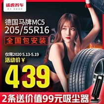 German horse car tire MC5 205 55R16 fits the bright speed Teng Lang Yi Mazda 6 Rongwei 350