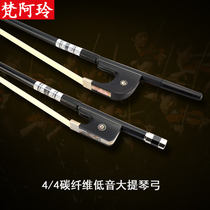 Carbon fiber double bass violin bow double bass big bass bow accessories real horse tail hair flick.