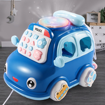 Childrens phone toy car 0-3 puzzle intelligence simulation mobile phone brain girl 1 year 876 months baby boy