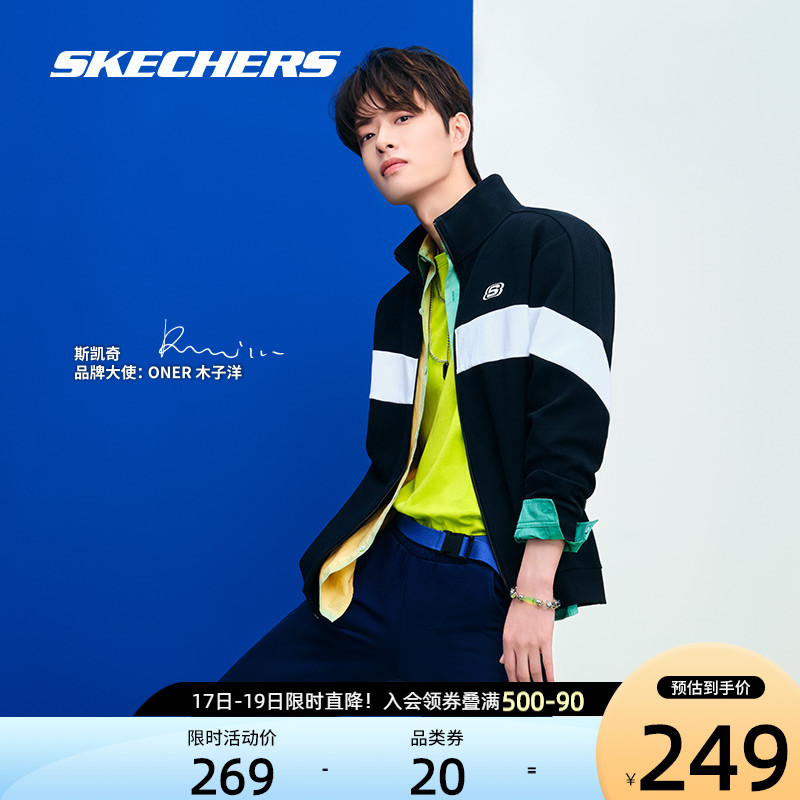 Skechers Skech Muzi Yang with mens knitted fashion stitching casual zip-up weiser sports jacket