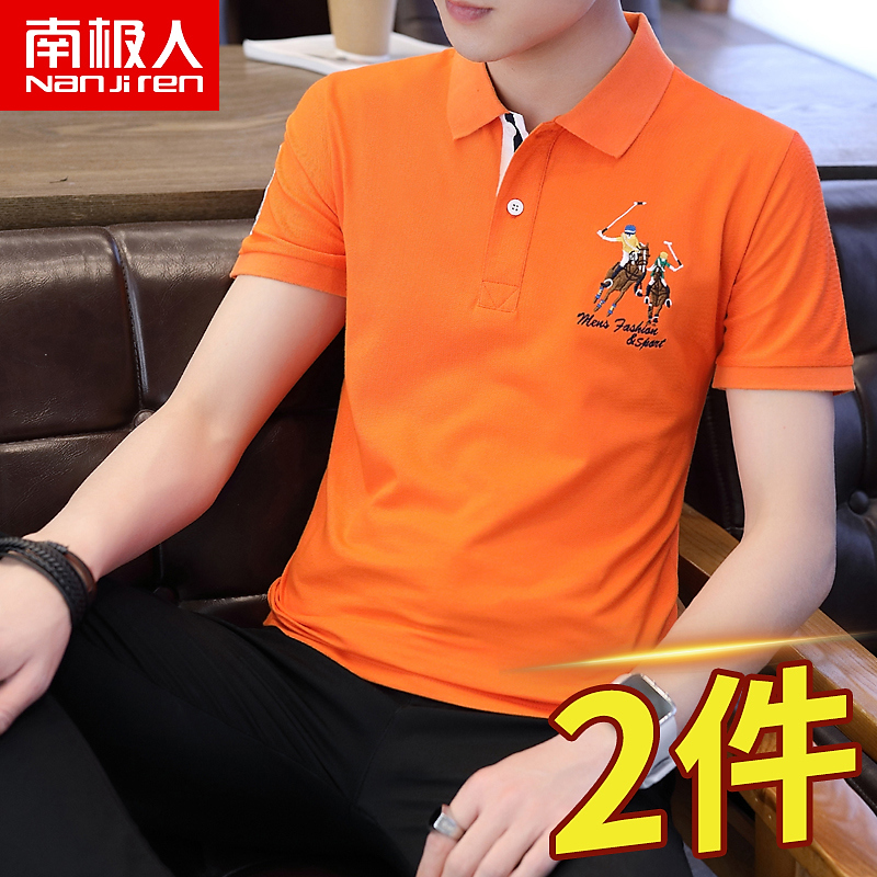 t-shirt mens short-sleeved tide Korean version of the trend summer lapel casual embroidered orange casual half-sleeved mens POLO shirt