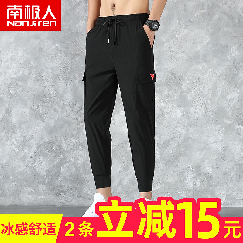 Work pants mens summer military green Korean version of the trend of young high-waisted feet nine-point pants 100-pack mens casual pants