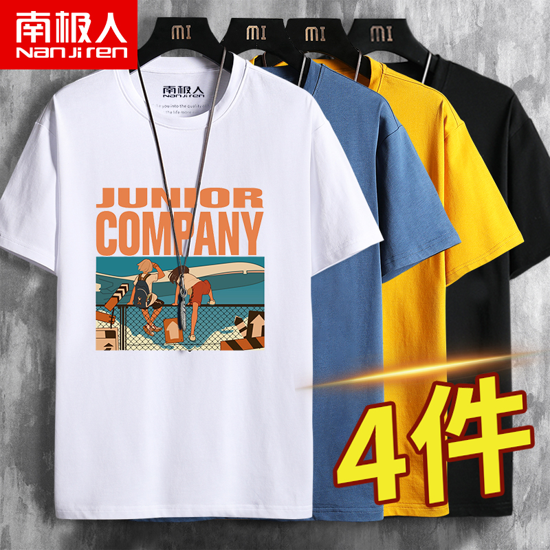Short-sleeved t-shirt mens cotton trend hundred summer new student half-sleeve couple dress white mens clothing T-shirt